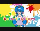 【C94】Colorful Story feat. キノシタ【XFD】