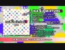 【C94 XF】IKAS+U MiXTURE 2【Splatoon Arrange】