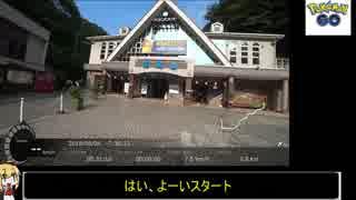 【RTA】ポケモンGO高尾山攻略(稲荷山ルート)31:10