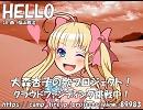【 #大森杏子 】HELLO【カバー】 #大森杏子生誕祭2018
