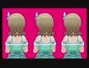 【立体視】森久保のドリルを見よう!【720p】