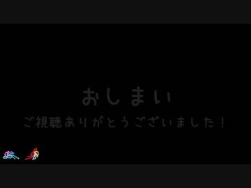 【セ虐】ともだち