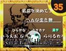 卍【実況】初見シャドウハーツ_35
