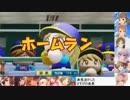 【実況】七月のシンデレラガールズ栄冠ナイン part.10 【2年目夏大会】
