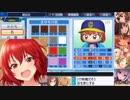 【実況】七月のシンデレラガールズ栄冠ナイン part.15  【3年目入学式2】