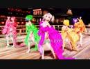 【MMD】CarryMeOff Tda式改変 初音ミク 鏡音リン 重音テト 弱音ハク GUMI Japanese Kimono thumbnail