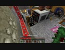 【Minecraft】つづみ「科学と魔術、究めましょう」【CeVIO】Part10