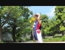 【刀剣乱舞】今剣で「惑星ループ」踊ってみた【にゃんこす】