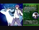 【ポケモンUSM】ウルトララティラティ使いとUltra battle SMash! ③【vsS...
