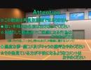【ハイキュー!!】青葉城西で 命/ば/っ/か/り 【ガッショー!!】