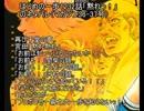 はじめの一歩1232話「黙れっ!」のネタバレ(マガジン36-37号)