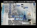 【画像】名探偵コナン・ゼロの日常「警察学校編」ティザーイラスト