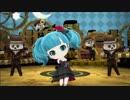 【3DS】Project mirai でらっくす『骸骨楽団とリリア PV』