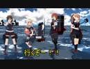 【MMD艦これ】 水鬼さんファミリー 34話 【MMD紙芝居】 thumbnail