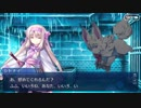 Fate/Grand Orderを実況プレイ ゲッテルデメルング編 part27