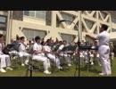 NHK大河ドラマ『西郷どん』テーマ曲/海上自衛隊横須賀音楽隊