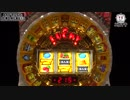 【巨大ルーレット役物搭載!!A+ARTで純増2枚】ルーレットクイーン -女神の羅針盤-【イチ押し機種CHECK!】