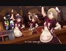 【デレステMV】「Sweet Witches' Night ~6人目はだぁれ~」新衣装【1080p60/4Kドットバイドット】