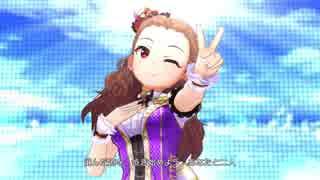 デレステ「楽園」MV(ドットバイドット1080p60)