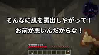 【マ!】マインクラフト 工業と魔術 ゆっくり実況 #4