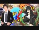 【ポケモンUSM】芸人が逝くMiracle Match Festa 【VS 航】