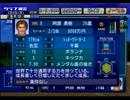 【実況】J1優勝を目指して!Part.142.5
