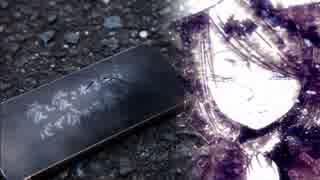 【鏡音リン】ラストペイン【AETA】