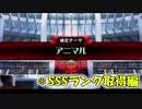 【QMAXIV】ミューと賢決闘者を目指す ~36限目~【kohnataシリーズ】