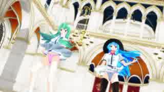 【東方MMD】フィクサー【天子&早苗】【ぱんつ注意】【MMD】【1080p】