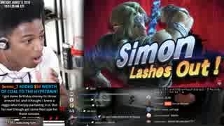 【スマブラSP海外の反応】『シモン&リヒター』参戦でバグるガイル君「大乱闘スマッシュブラザーズ SPECIAL」