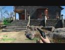 Fallout4 実際に遊んでみる!71 フェラル退治のはずが・・・