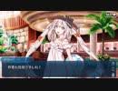 【実況】今更ながらFate/Grand Orderを初プレイする!サーヴァントサマーフェスティバル4