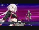 【FGO】水着ジャンヌ・ダルク〔オルタ〕宝具 「焼却天理・鏖殺竜」【Fate/Grand Order】 thumbnail