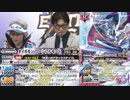 【仮面女子】エクストリームバトスピ #54【賞金100万円】