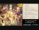 【C94新譜】『やまキャン△』 ヤマノススメ×ゆるキャン△ アコースティックギター・インストアレンジ集