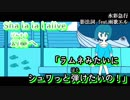 【ニコカラ】水彩急行【on vocal】