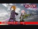 【ハクが】『IGNITE』藍井エイル(-4) with ハク【便乗してみたw】