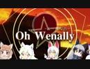 Oh Wenally