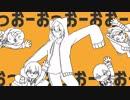 【手描きコンパス】金星のダンス