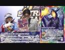 【仮面女子】エクストリームバトスピ #56【賞金100万円】
