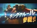 【実況】スマブラダイレクトをスマブラファンが見たよ【2018.8.8】