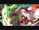 【政剣マニフェスティア】H8-6 覚醒ヒラリィソロ【私に任せるのだ!!】