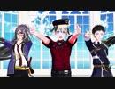 【MMD刀剣乱舞】日向メインで有頂天ビバーチェ!【短刀19振】