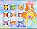 第80位:【コミケ94】 プリキュアのアクションゲーム 【C94】 thumbnail