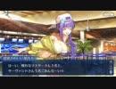 Fate/Grand Orderを実況プレイ 水着イベント2018編 part2