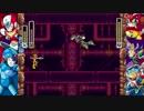 【初見】ロックマンX2 Part6【実況】