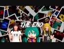 【ゆっくり】友達捜しでホラーアトラクション!Season2 #33(END)