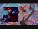 【五十嵐響子】恋のDjentburg* -恋のHamburg♪ ロックアレンジ-【誕生祭その②】
