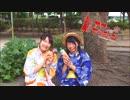 【ひじみん】東京サマーセッション 踊ってみた【ひさみん&ひじき】