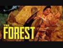 【サバイバルホラー】四人でThe Forestをカオスサバイバル実況#9